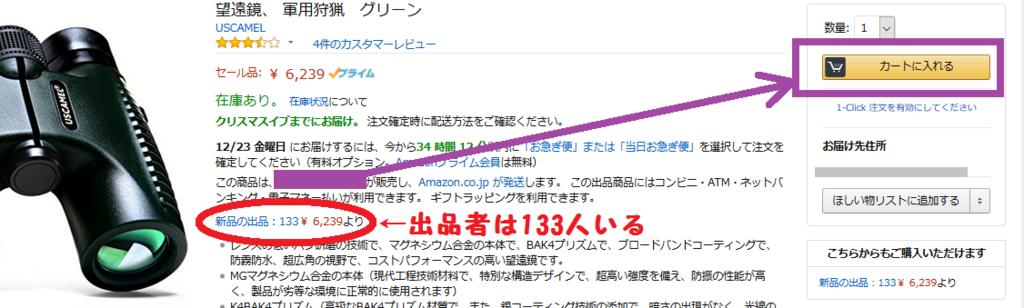 f:id:hira-kyoko:20161220124654p:plain
