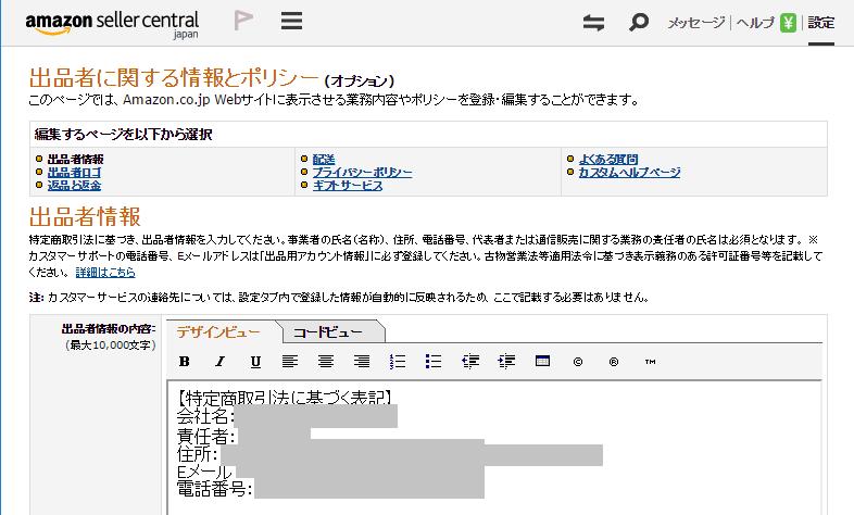 f:id:hira-kyoko:20161220132648p:plain