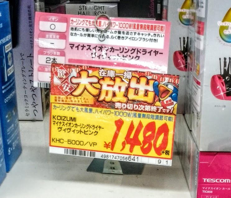 f:id:hira-kyoko:20161222121724p:plain