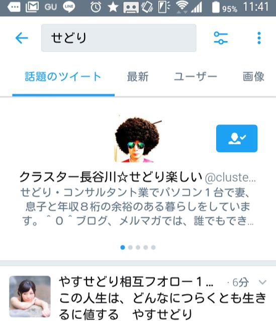f:id:hira-kyoko:20170108092750p:plain