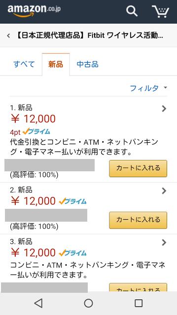 f:id:hira-kyoko:20170110183358p:plain