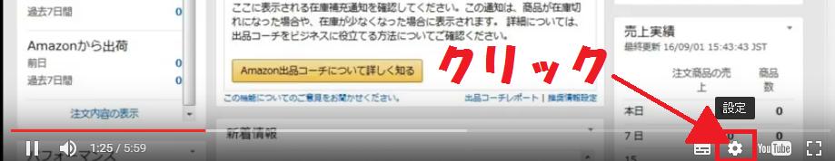 f:id:hira-kyoko:20170112151431p:plain