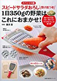 f:id:hira-kyoko:20170115180438p:plain
