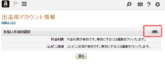 f:id:hira-kyoko:20170124183630p:plain