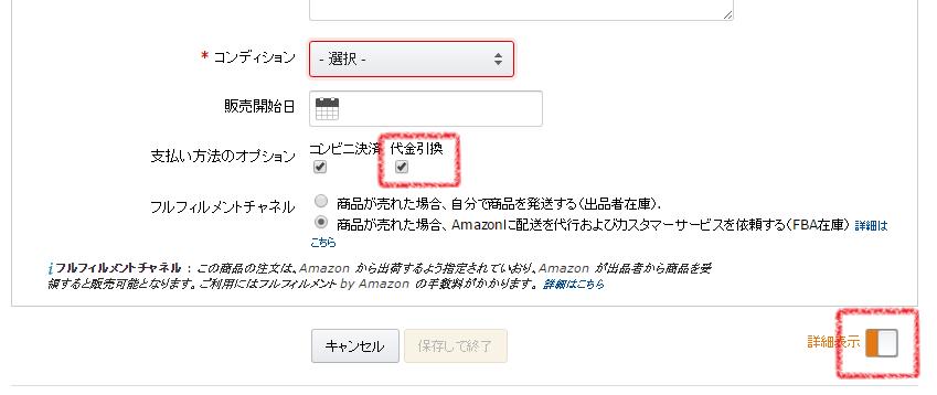 f:id:hira-kyoko:20170124184035p:plain