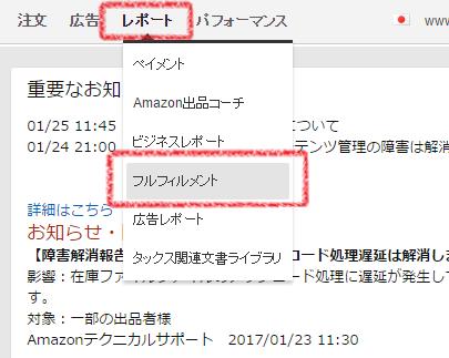f:id:hira-kyoko:20170125124037p:plain