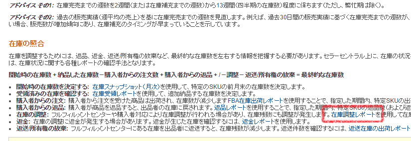 f:id:hira-kyoko:20170125124154p:plain