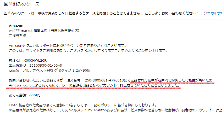 f:id:hira-kyoko:20170125130240p:plain