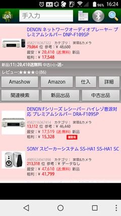 f:id:hira-kyoko:20170128134341p:plain