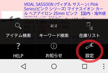 f:id:hira-kyoko:20170128154817p:plain