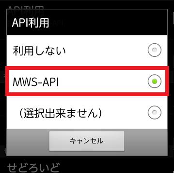 f:id:hira-kyoko:20170128154940p:plain