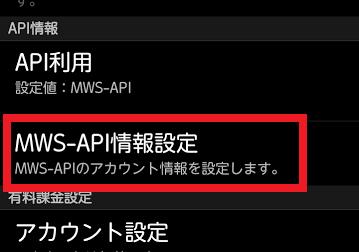 f:id:hira-kyoko:20170128155036p:plain