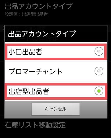 f:id:hira-kyoko:20170128162445p:plain