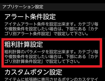 f:id:hira-kyoko:20170128163105p:plain