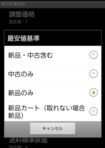 f:id:hira-kyoko:20170128163632p:plain