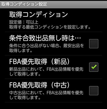 f:id:hira-kyoko:20170128164049p:plain
