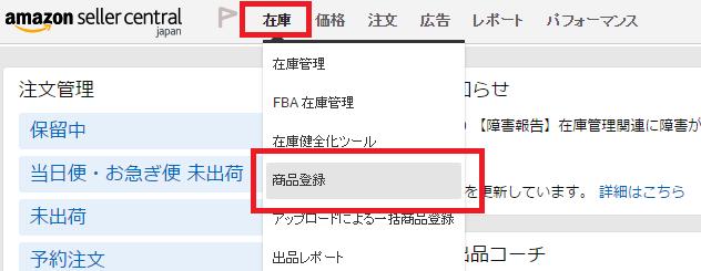 f:id:hira-kyoko:20170129163927p:plain