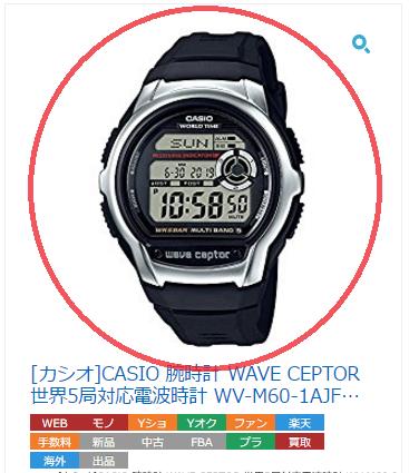 f:id:hira-kyoko:20170129181415p:plain