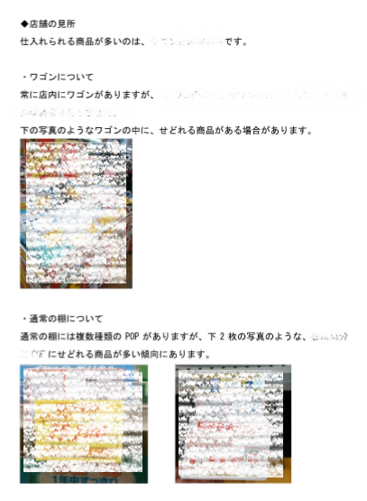 f:id:hira-kyoko:20170130151859p:plain