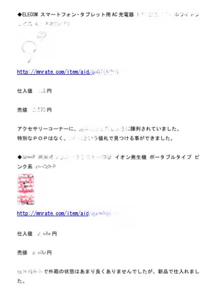 f:id:hira-kyoko:20170130153308p:plain