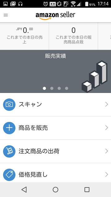 f:id:hira-kyoko:20170131171916p:plain
