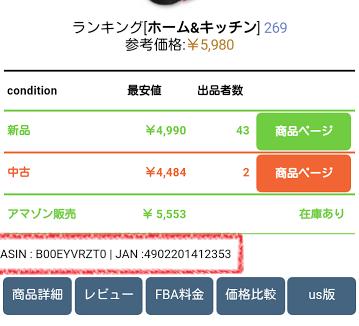 f:id:hira-kyoko:20170203164440p:plain