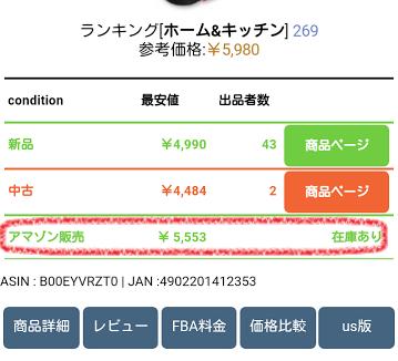 f:id:hira-kyoko:20170203165200p:plain