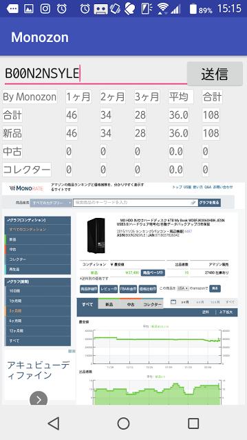 f:id:hira-kyoko:20170214151910p:plain