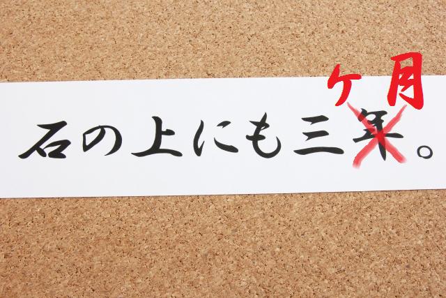 f:id:hira-kyoko:20170220211154p:plain
