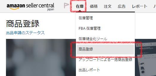 f:id:hira-kyoko:20170221142643p:plain