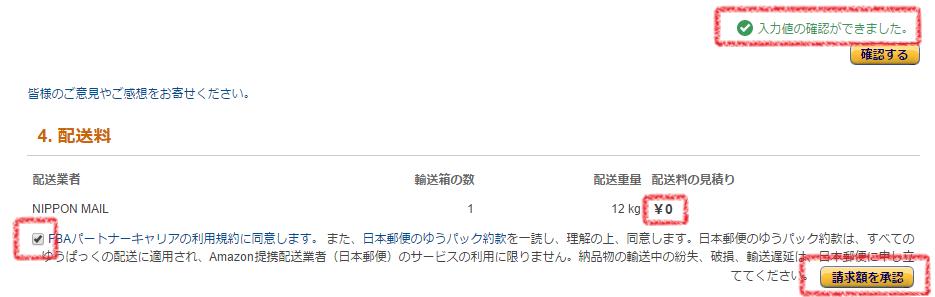 f:id:hira-kyoko:20170221155955p:plain