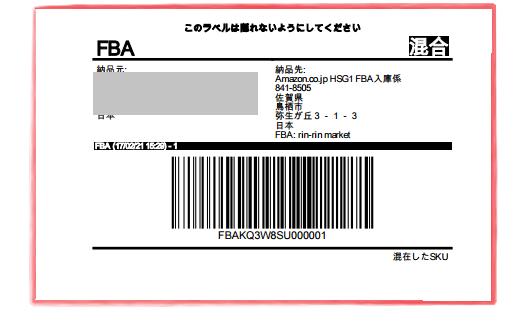 f:id:hira-kyoko:20170224202926p:plain