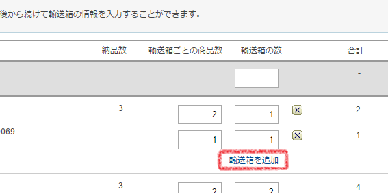 f:id:hira-kyoko:20170225134637p:plain