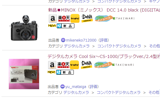 f:id:hira-kyoko:20170302143132p:plain