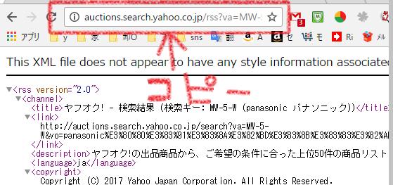 f:id:hira-kyoko:20170302175905p:plain