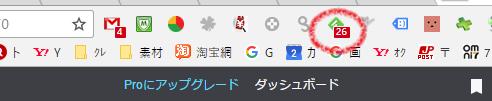 f:id:hira-kyoko:20170302181058p:plain