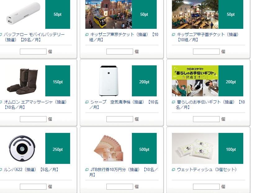 f:id:hira-kyoko:20170305141645p:plain