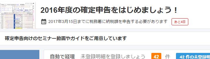 f:id:hira-kyoko:20170311202909p:plain