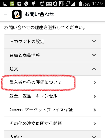 f:id:hira-kyoko:20170315112844p:plain