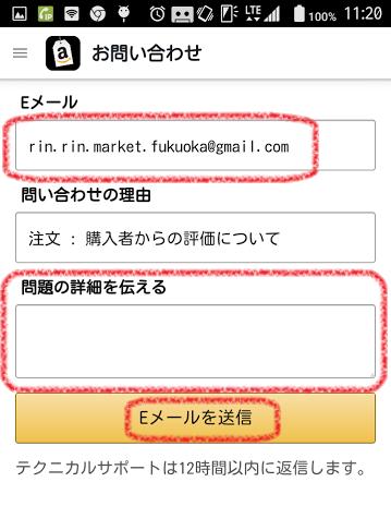 f:id:hira-kyoko:20170315112955p:plain