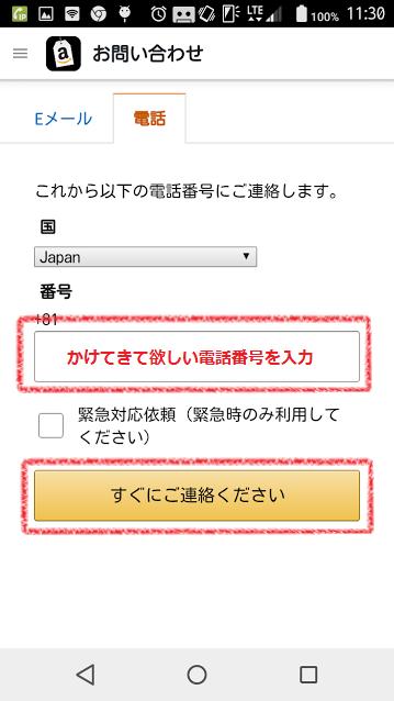 f:id:hira-kyoko:20170315113152p:plain