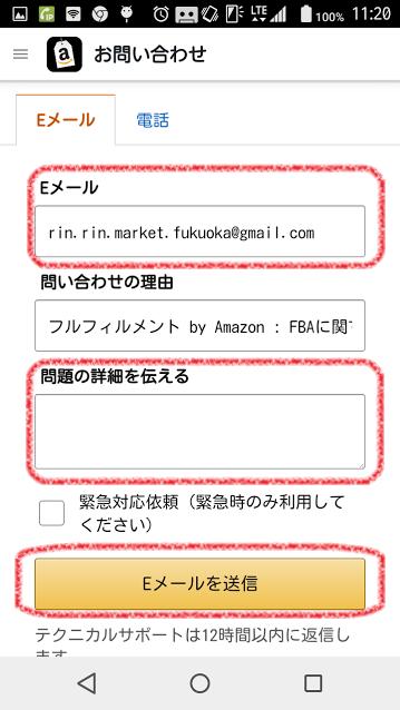 f:id:hira-kyoko:20170315113234p:plain