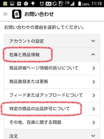 f:id:hira-kyoko:20170315113524p:plain