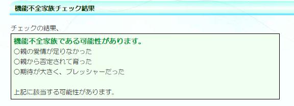 f:id:hira-kyoko:20170316164033p:plain