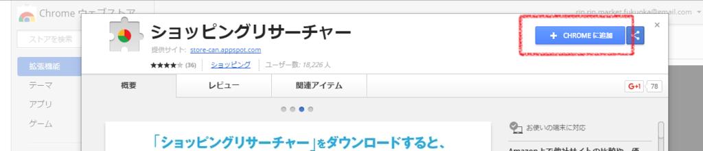 f:id:hira-kyoko:20170318165048p:plain