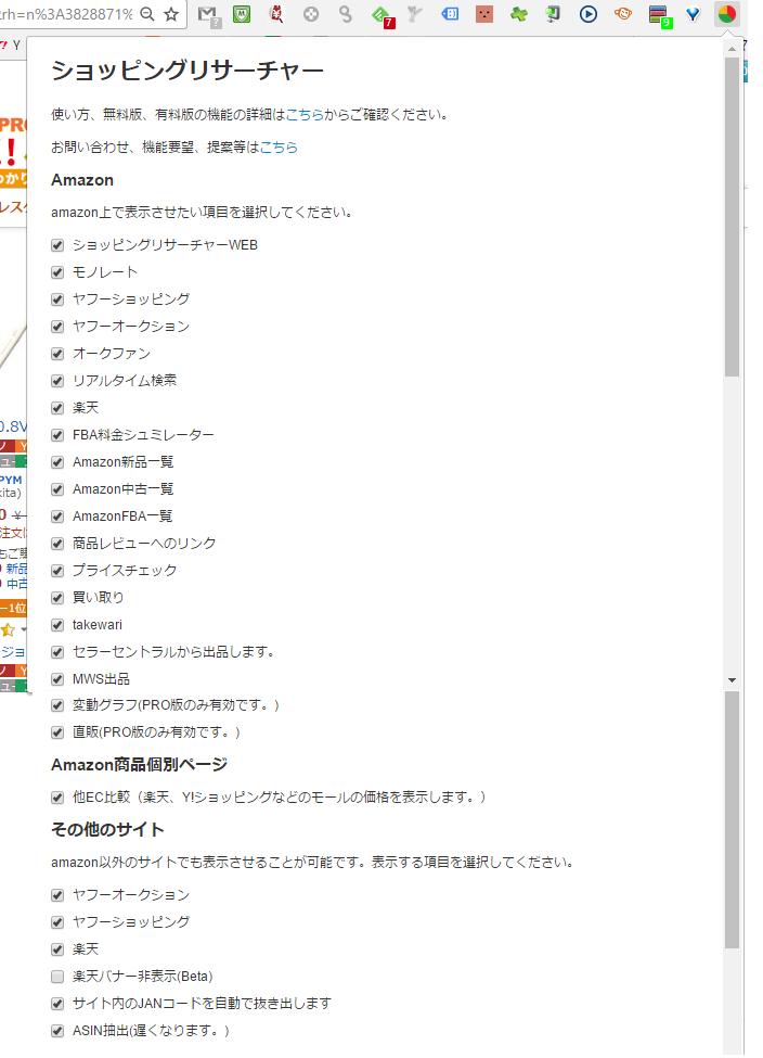 f:id:hira-kyoko:20170318170150p:plain