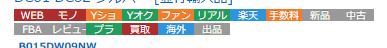 f:id:hira-kyoko:20170318170314p:plain
