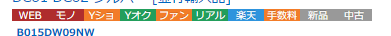 f:id:hira-kyoko:20170318170458p:plain