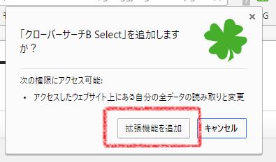 f:id:hira-kyoko:20170320165550p:plain