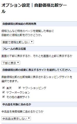 f:id:hira-kyoko:20170321111204p:plain